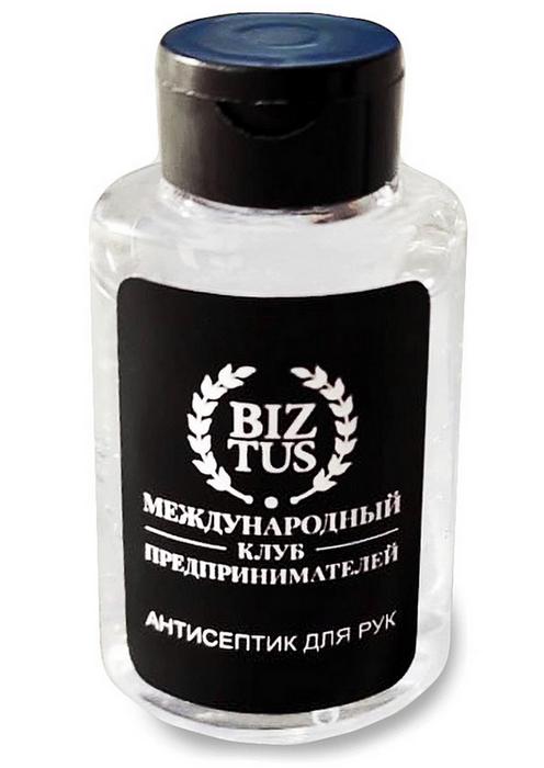 Антисептик с логотипом