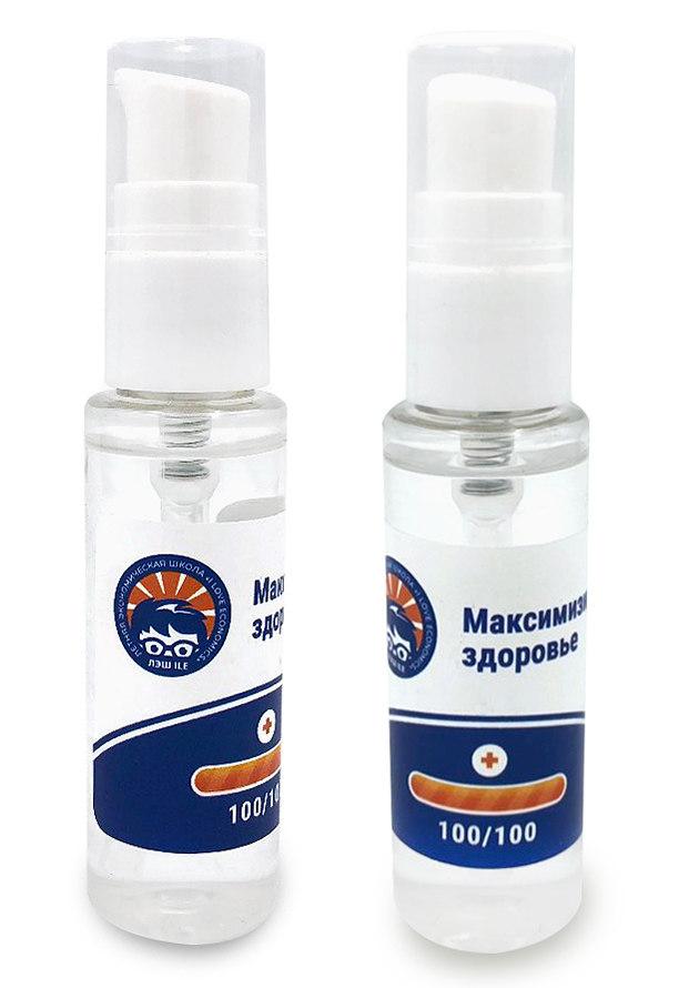 Антибактериальный спрей с логотипом
