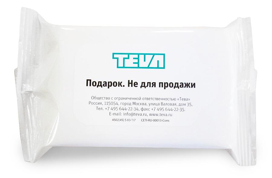 Очищающие салфетки с логотипом