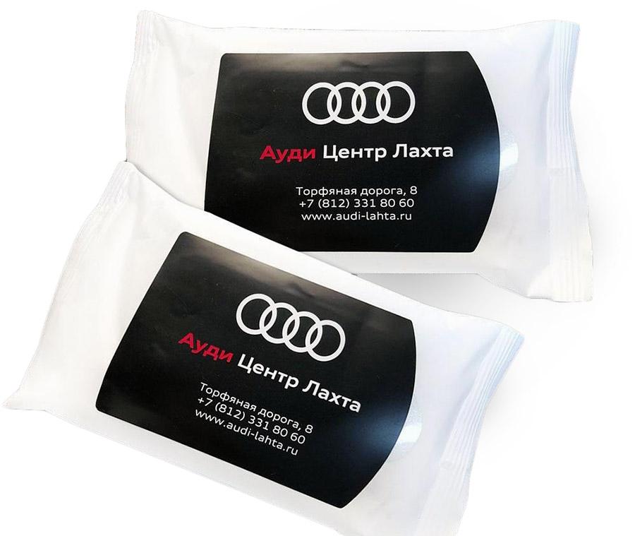 Влажные салфетки с логотипом Audi Лахта