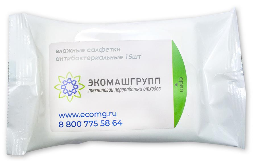 Влажные салфетки для рук и лица с логотипом компании Экомашгрупп