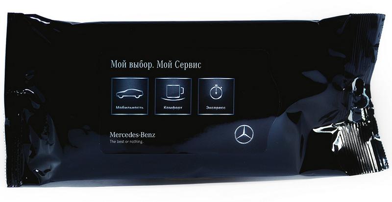 Салфетки в черной упаковке для дилерского центра Мерседес-Бенц