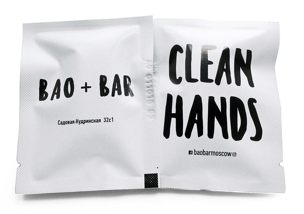 Очищающие салфетки в индивидуальной упаковке