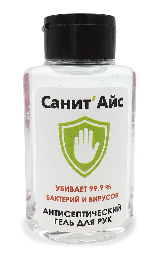 Антибактериальный гель с логотипом