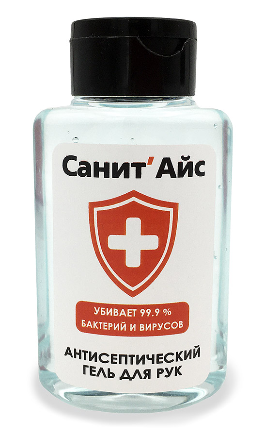 Гель-антисептик с логотипом