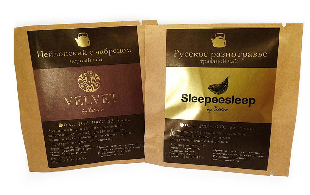 Чай в пакетиках с логотипом