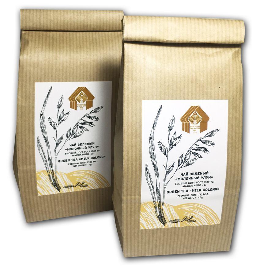 Зеленый чай в крафт-пакетиках с логотипом Центра оценки качества зерна
