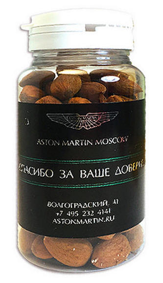 Орешки в прозрачной баночке с логотипом Aston Martin Moscow