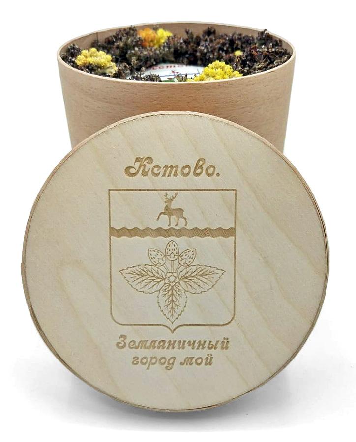 Земляничное варенье с символикой города Кстово