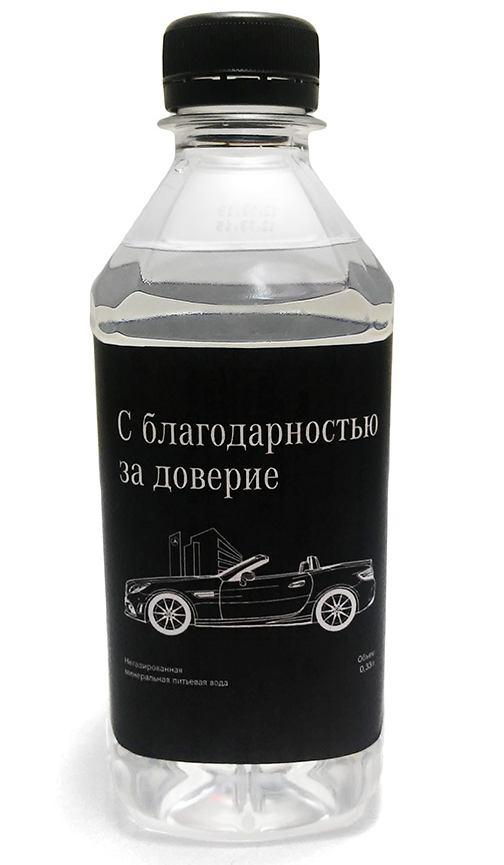 Вода О2 plus с логотипом Mercedes в квадратной бутылке 0,33 л
