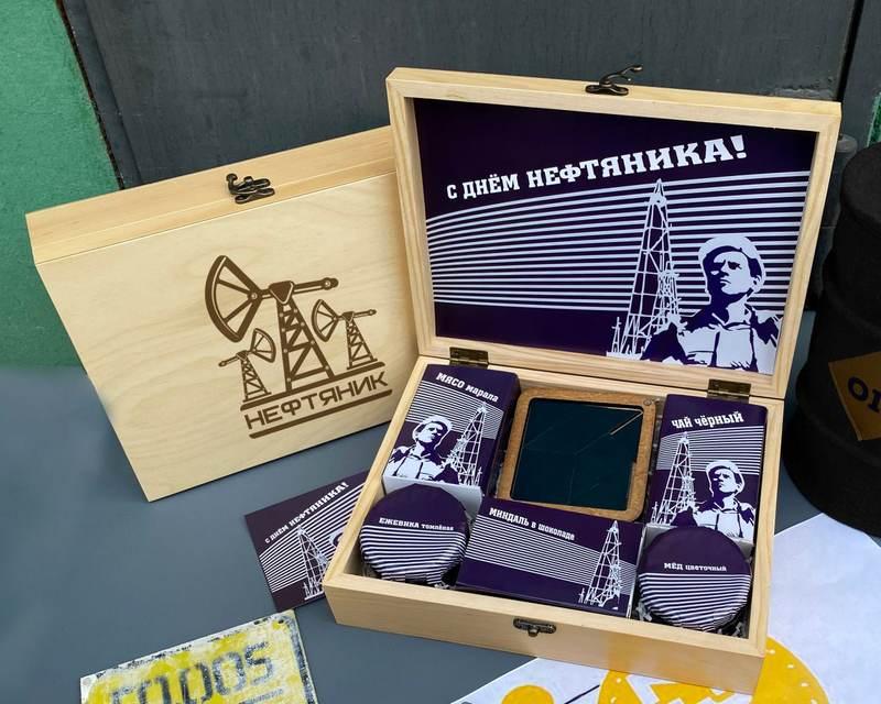 Сибирские подарочные наборы вкусностей на День нефтяника и газовика