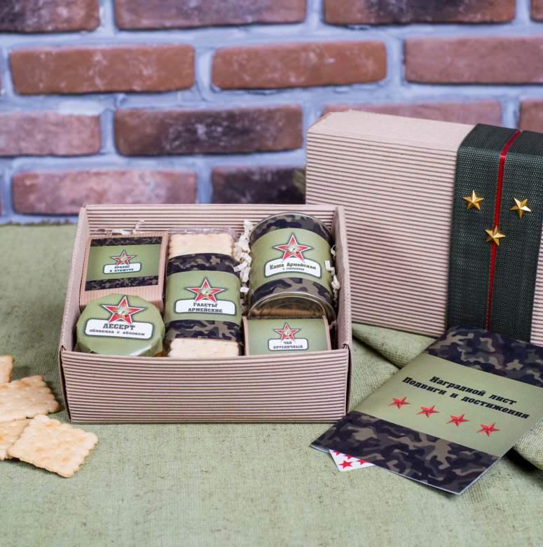 Подарочный набор Армейский паек