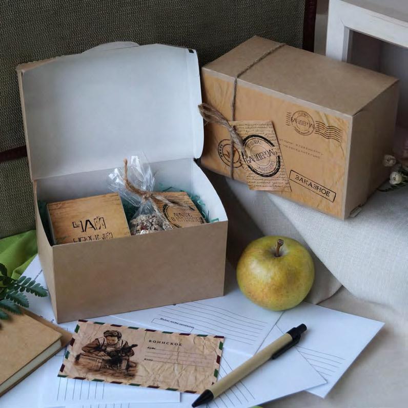 Подарочный набор Почта полевая
