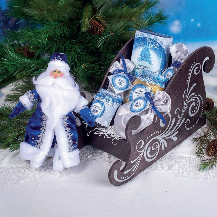 Подарочный набор Сани Деда Мороза