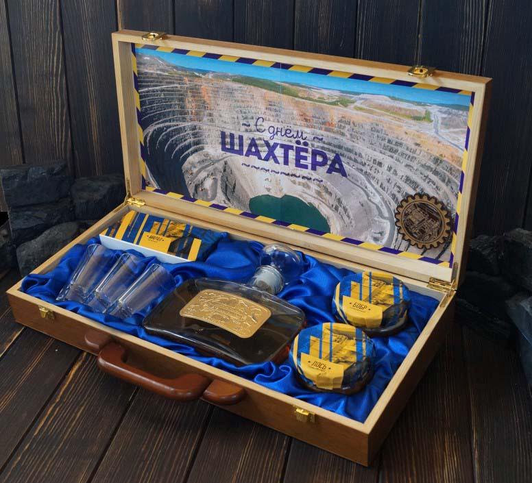Подарочные наборы из Сибири на День шахтера