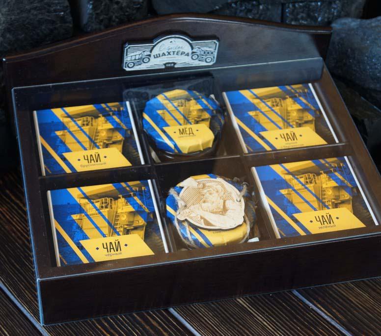 Подарочный набор для шахтеров