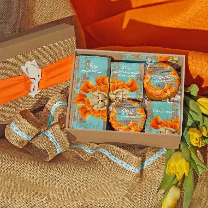 Подарочный набор Солнечные цветы