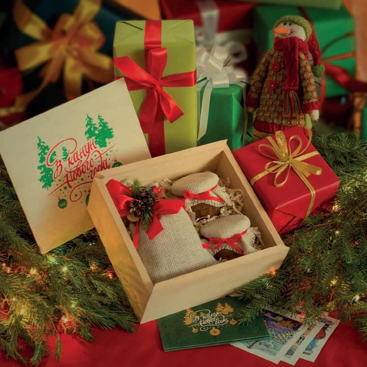 Идеи для подарков в компании 607