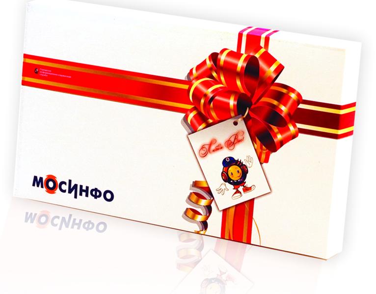 Шоколадные конфеты в коробочках