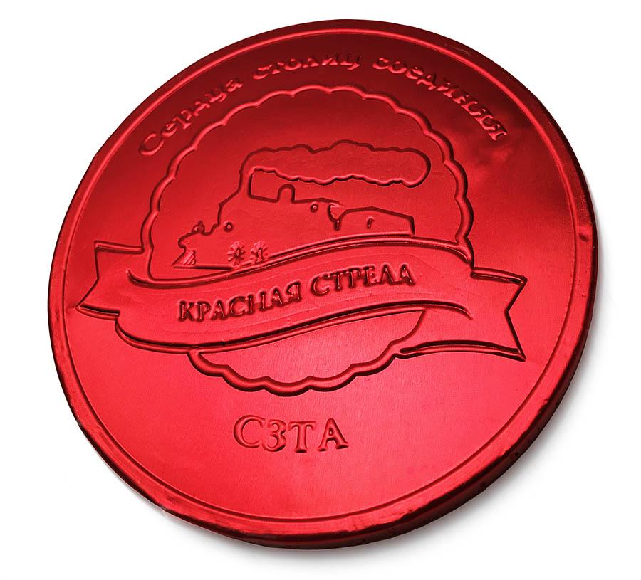 Медали из шоколада, 75 мм