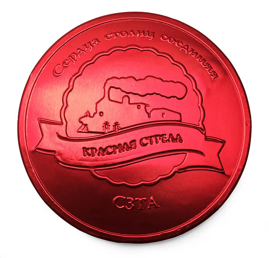 Шоколадные медали