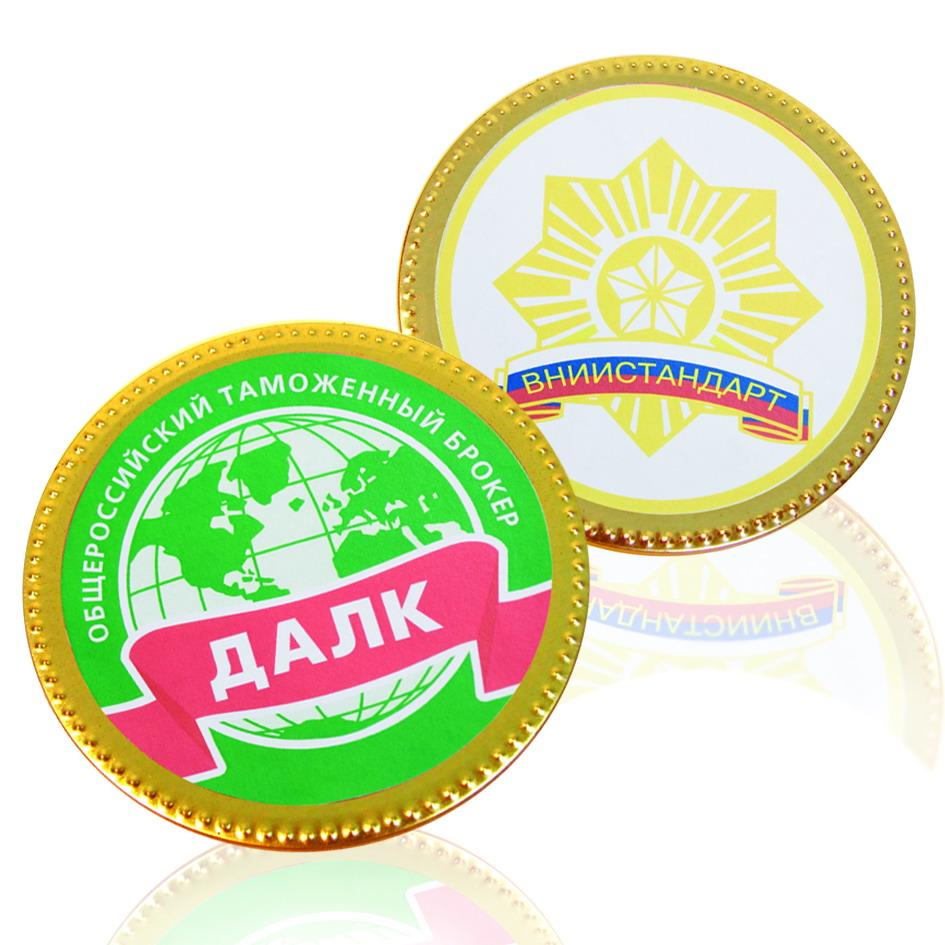 Медаль из шоколада