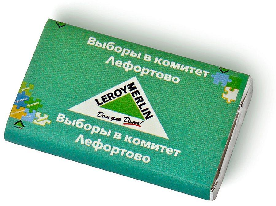 Шоколад с логотипом 9 г