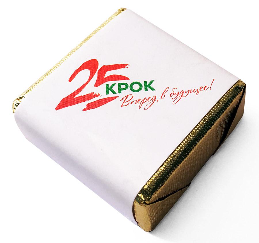 Суфле в шоколаде с логотипом