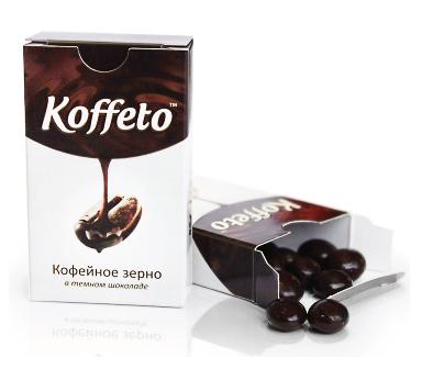 Кофейные зерна с логотипом