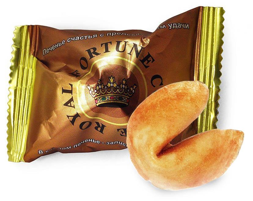 Сувенирное печенье с предсказаниями