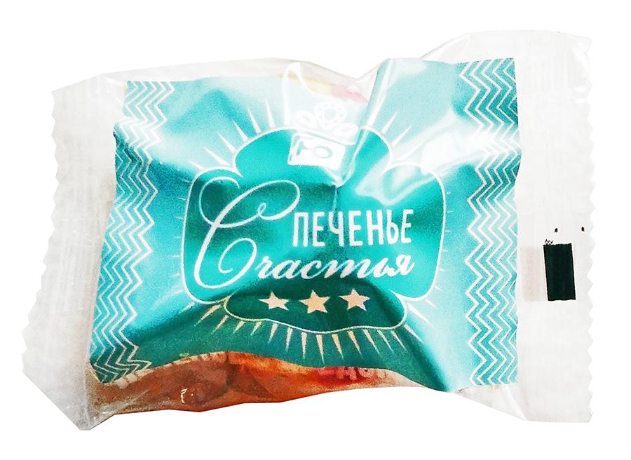 Печенье в упаковке флоу-пак