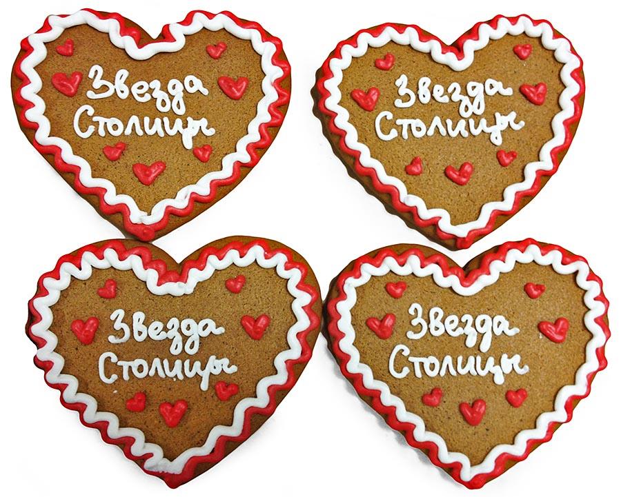 Рекламное печенье