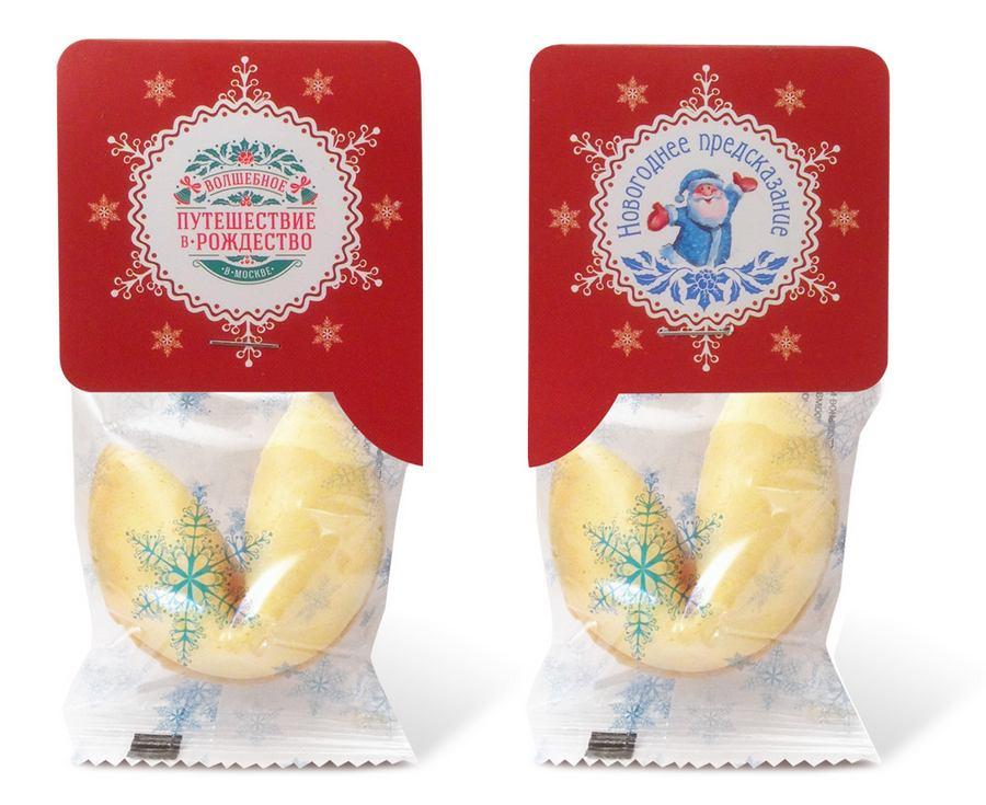 Печенье с логотипом, подарочное печенье