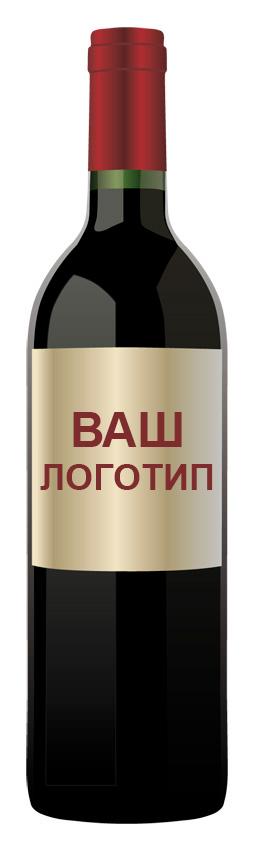 Кагор в бутылке с логотипом