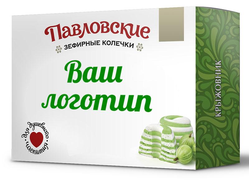 Павловские кольца из зефира в коробках с логотипом
