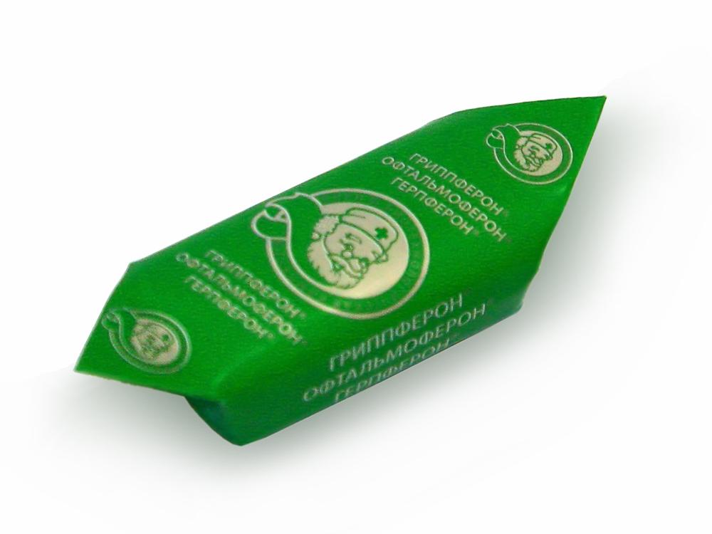 Шоколадные конфеты в завертке с логотипом