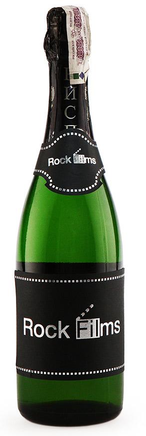 Подарочное шампанское с логотипом