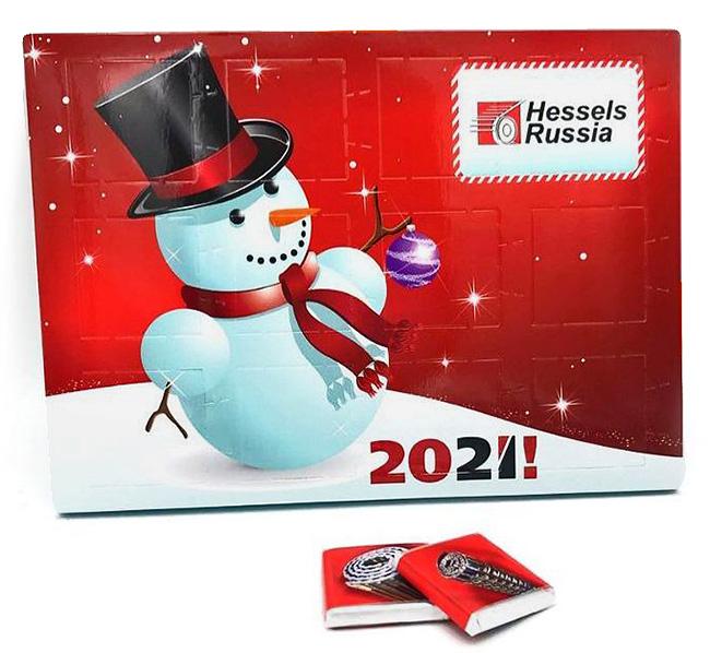 Шоколадный адвент-календарь с фирменной символикой