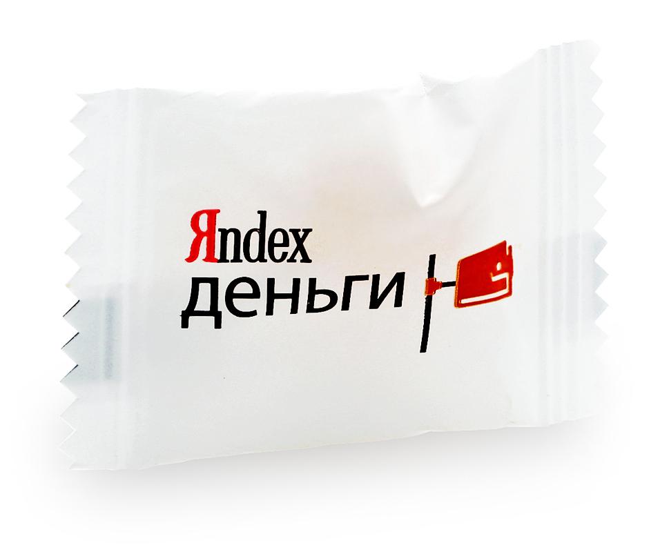 Карамель в упаковке флоу-пак из бумаги с логотипом Яндекс.Деньги