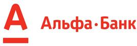 Альфа-банк - клиент Студии Нестандартной рекламы