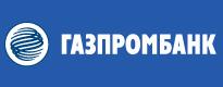 Газпромбанк - клиент Студии Нестандартной рекламы