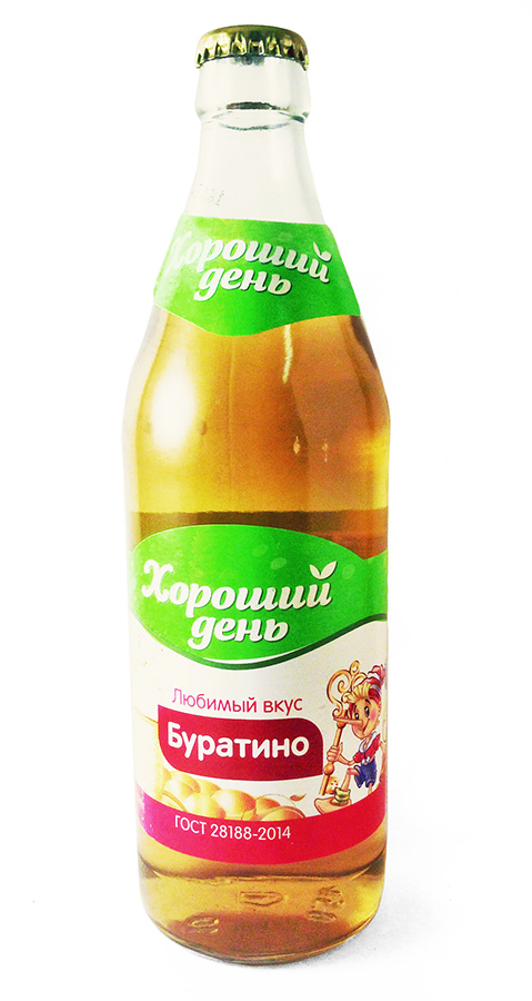 Лимонад с логотипом компании