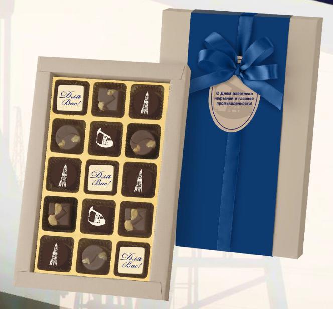Подарочный набор «Для Вас!»