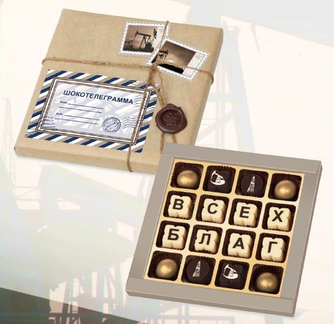 Шоколадная телеграмма «Всех Благ!»