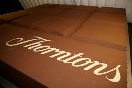 Шоколадная плитка весом в 6 тонн