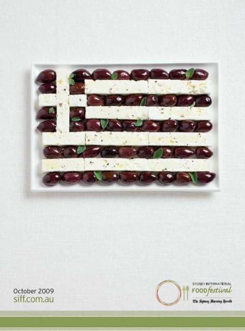 Аппетитная реклама - флаги из национальных продуктов. Греция