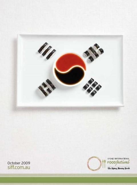 Аппетитная реклама - флаги из национальных продуктов. Корея