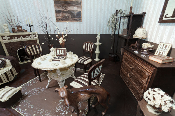 Шоколадная комната