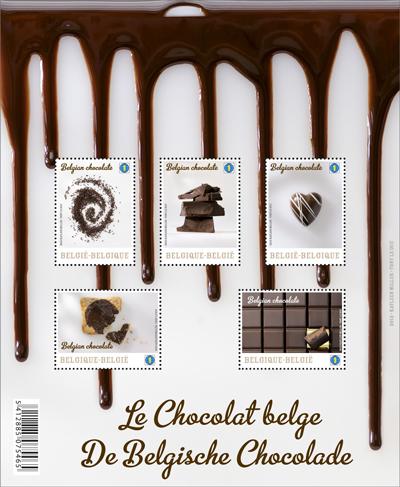 Шоколадные марки