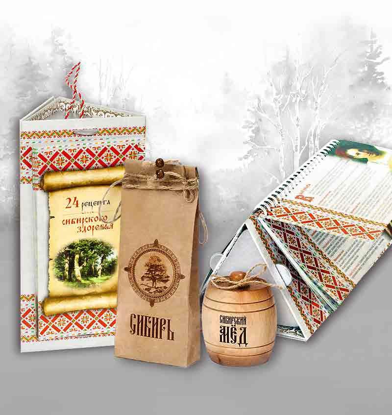 Подарочный набор из Сибири